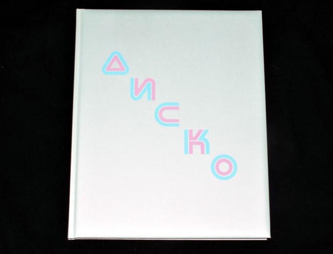disko_0_motto