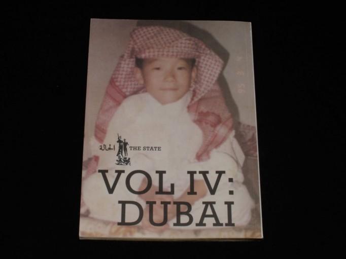 the_state_vol_IV_dubai_motto_01