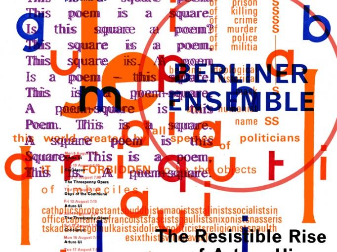 motto_poster_fm