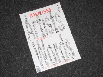 mousse-46-motto-books-2