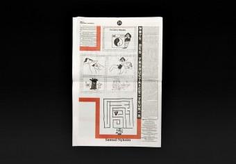 POV_paper_#1_La_Fête_du_Slip_Motto_Distribution_12