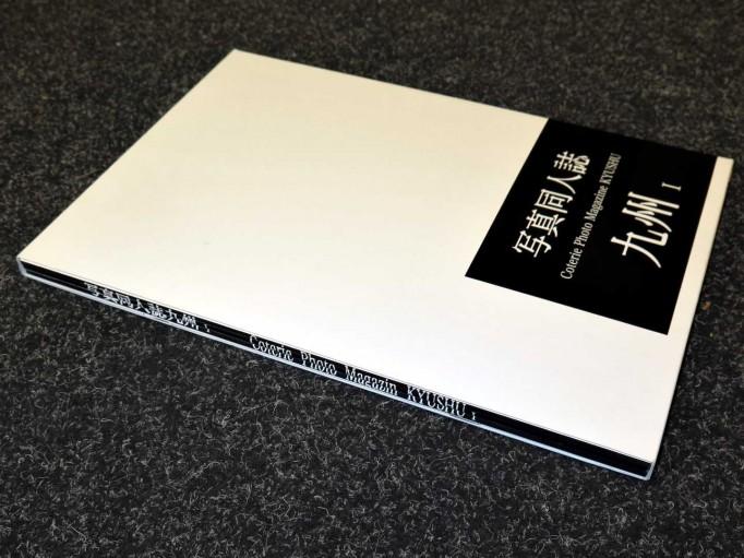 coterie_photo_magazine_kyushu_i_miki_matsuoka_yoshinbu_uchida_yuya_ozaki_motto_books_1