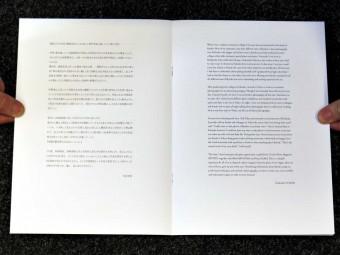 coterie_photo_magazine_kyushu_i_miki_matsuoka_yoshinbu_uchida_yuya_ozaki_motto_books_7