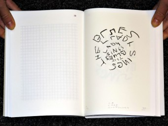 Printmaking_by_Ecal_2008-2014_Musee_Jenisch_Vevey_ECAL_motto_distribution_9