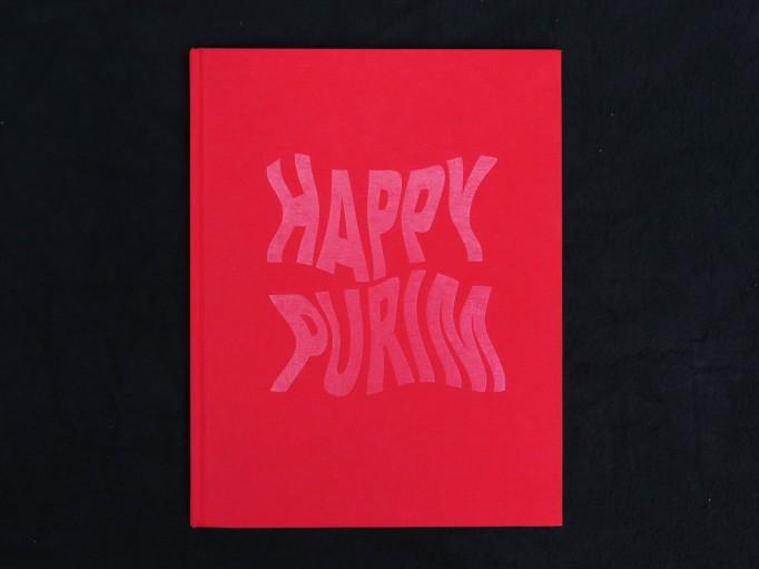 happy_purim_motto_books_1