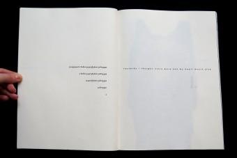 Alienation-Ana Gzirishvili-motto8