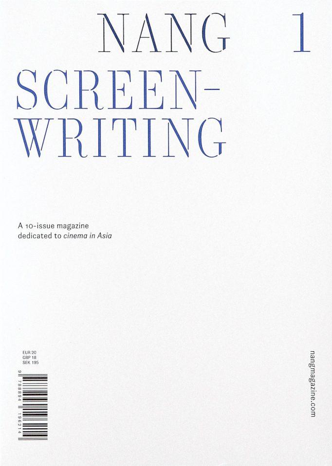 01_nang_1_screenwriting_davide_cazzaro_cinemasias_editions_motto