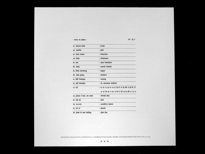 mono_no_aware_pan_recordings_motto_3