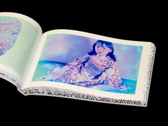 Blue Period : Last Summer (US Cover Edition), Nobuyoshi Araki, Session Press & Dashwood Books, 9780996657419_Motto Books_4