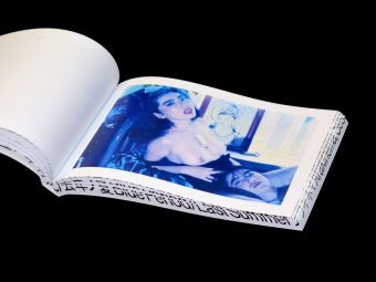 Blue Period : Last Summer (US Cover Edition), Nobuyoshi Araki, Session Press & Dashwood Books, 9780996657419_Motto Books_6