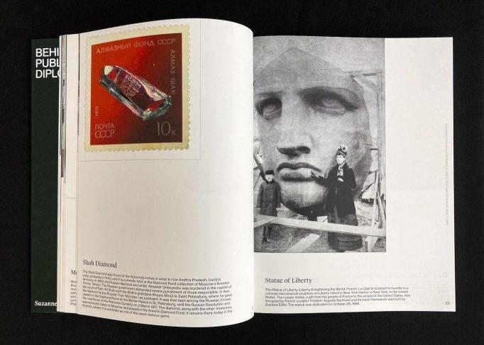 polite-fictions-suzanne-schols-self-published-9789090346199-6