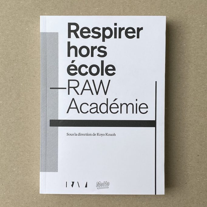 breathing-out-of-school-respirer-hors-ecole-raw-academie-koyo-kouoh-9782940672042-4