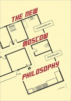 The New Moscow Philosophy