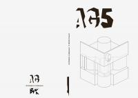 Architektur in Gebrauch - AG5