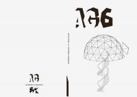 Architektur in Gebrauch - AG6