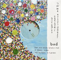 Tsubomi – bud – (vinyl)