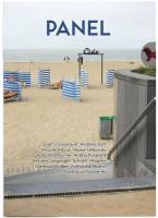 Panel #5