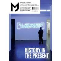 Manifesta Journal #9: History In The Present