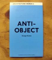 Anti-Object