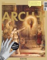 ARCH+ 200: Kritik