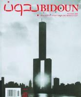 Bidoun #13: Glory