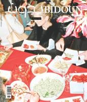 Bidoun #26: Soft Power