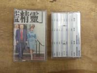 Blind Tapes Quartets - Tape 49