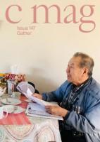"C Magazine #147: ""Gather"""