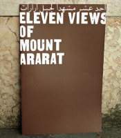 Eleven views of Mount Ararat