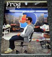 Frog #12