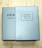 Genga