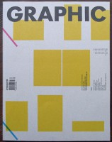 Graphic #12 - Many Stuff