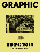 Graphic #21 - Archive Monthly DESIGN 1976-2011