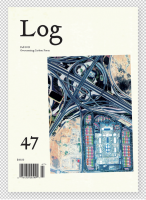 Log 47: Overcoming Carbon Form