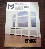 Manifesta Journal #12