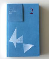 Pocket : 2 say, Listen