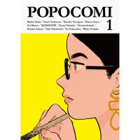 POPOCOMI 1
