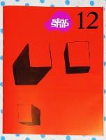 Starship 12