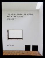 The Non-Objective World: Art & Language Kabakov