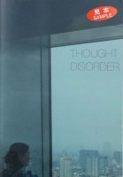 Thought Disorder