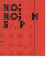 NO; NO; H E P