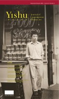 Yishu   Journal of Contemporary Chinese Art - Vol.8, No.5