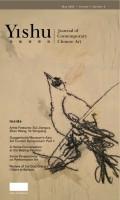 Yishu   Journal of Contemporary Chinese Art - Vol.7, No.3