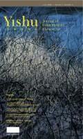 Yishu   Journal of Contemporary Chinese Art - Vol.7, No.4