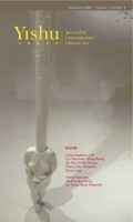 Yishu   Journal of Contemporary Chinese Art - Vol.7, No.6