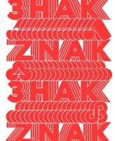 Znak. Ukrainian Trademarks 1960 — 1980.